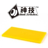 God Tricks Yellow Silicone Response Pads (Two Pack)